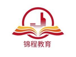 锦程教育logo标志设计