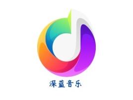 深蓝音乐logo标志设计