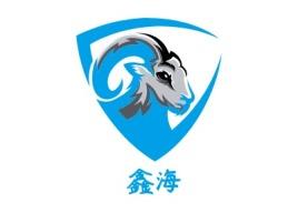 鑫海logo标志设计