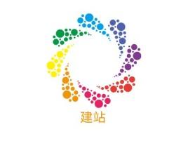 建站公司logo设计