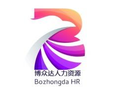 博众达人力资源  公司logo设计