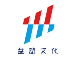 益 动文 化logo标志设计