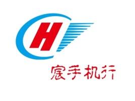 华宸手机行公司logo设计