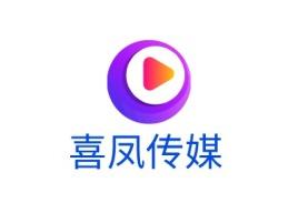 喜凤传媒logo标志设计