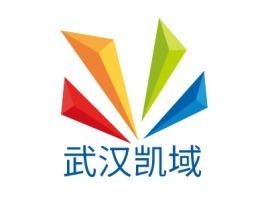 武汉凯域公司logo设计