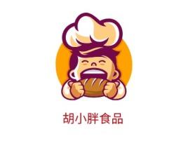 胡小胖食品品牌logo设计