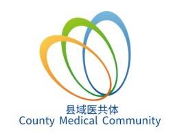 县域医共体CountyMedicalCommunity门店logo标志设计