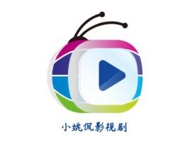 小姚侃影视剧logo标志设计