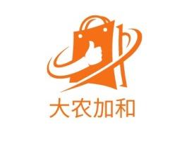 大农加和店铺标志设计