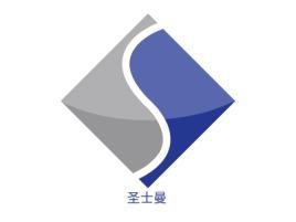 上海圣士曼公司logo设计