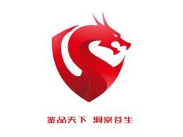 鉴品天下 洞察苍生logo标志设计