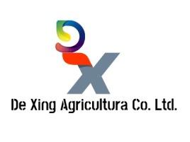 DX品牌logo设计