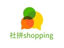 社拼shoppinglogo标志设计