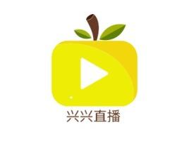 重庆兴兴直播公司logo设计