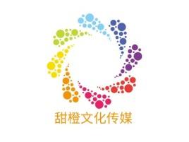 甜橙文化传媒logo标志设计