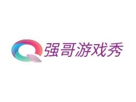 强哥游戏秀logo标志设计