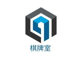 棋牌室logo标志设计