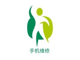 手机维修公司logo设计