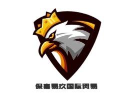 保嘉易玖国际贸易品牌logo设计