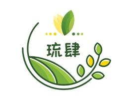 琉肆品牌logo设计