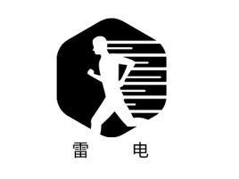 雷   电logo标志设计