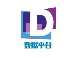 数据平台公司logo设计