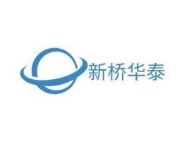 新桥华泰公司logo设计