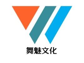 上海舞魅文化logo标志设计