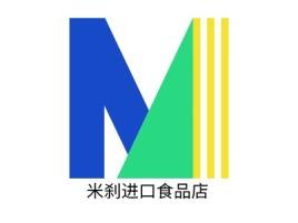 米刹进口食品店品牌logo设计