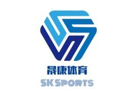 晟康体育logo标志设计
