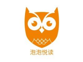 泡泡悦读logo标志设计