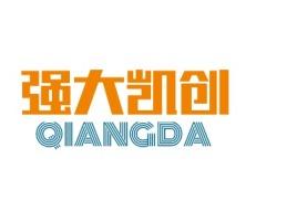 QIANGDA公司logo设计