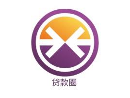 贷款圈公司logo设计