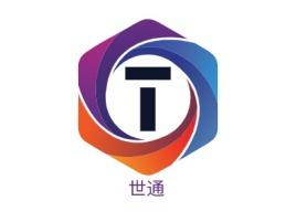 世通公司logo设计
