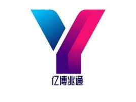 亿博兆通公司logo设计