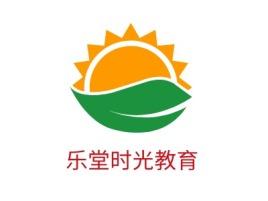 乐堂时光教育logo标志设计