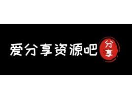 分享企业标志设计