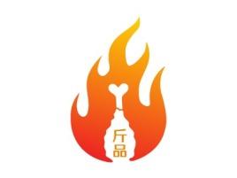 斤品店铺logo头像设计