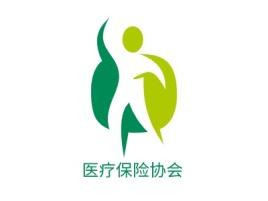 医疗保险协会公司logo设计