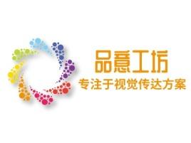 专注于视觉传达方案公司logo设计