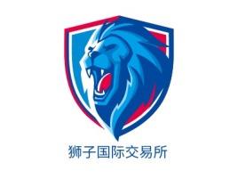 狮子国际交易所公司logo设计