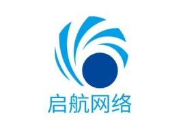 北京启航网络公司logo设计