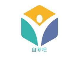 自考吧logo标志设计