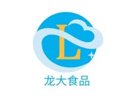 龙大食品公司logo设计