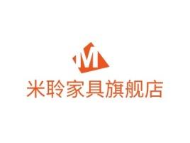 米聆家具旗舰店企业标志设计
