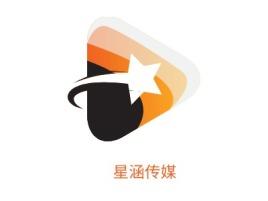 星涵传媒logo标志设计