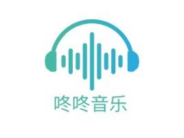 咚咚音乐logo标志设计