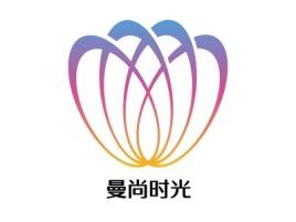 曼尚时光店铺标志设计