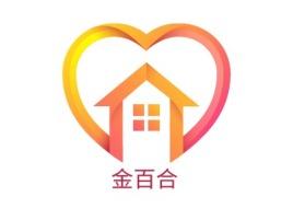 金百合公司logo设计