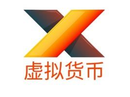 虚拟货币公司logo设计
